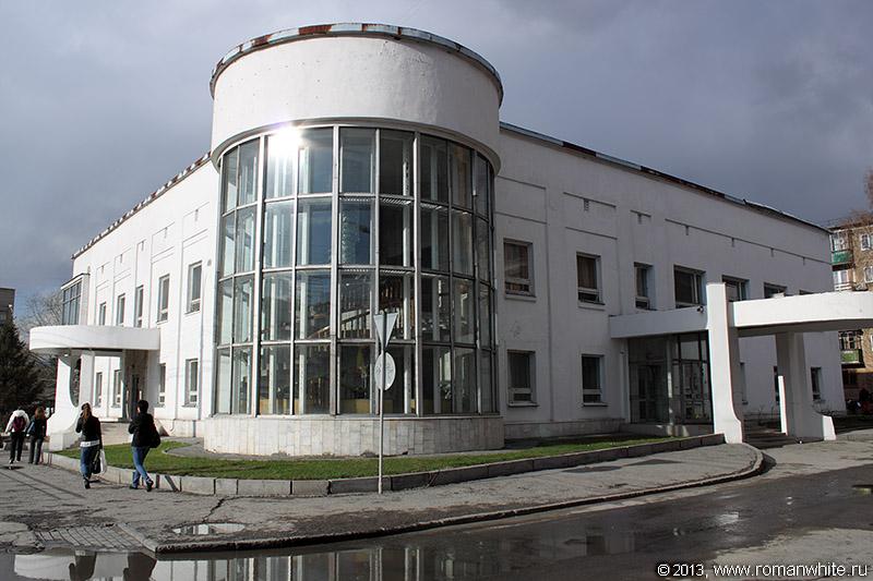 Новосибирский Дворец бракосочетаний